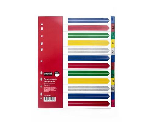 Разделитель листов Attache Selection А4+ пластиковый 12 листов цифровой - (474680К)