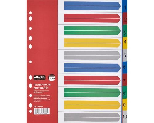 Разделитель листов Attache Selection А4+ пластиковый 10 листов цифровой - (327163К)