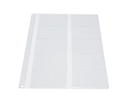 Файл-вкладыш А4 для визиток 120 мкм 10 штук в упаковке - (547080К)