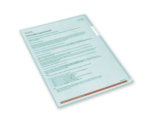 Папка-уголок пластиковая зеленая А4 100 мкм 10 штук в упаковке - (495374К)