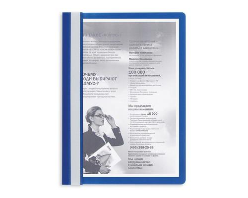 Папка-скоросшиватель Attache прозрачная пластиковая A4 синяя 10 штук в упаковке - (495377К)