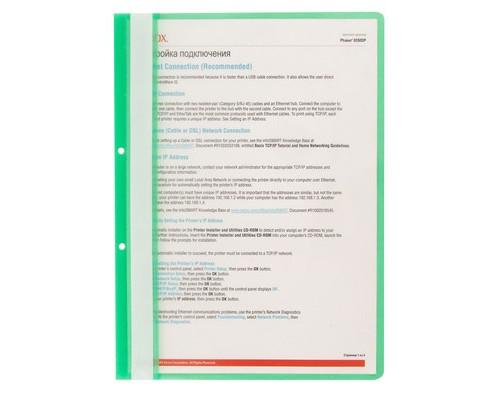 Папка-скоросшиватель с перфорацией на корешке Attache прозрачная пластиковая А4 зеленая 10 штук в упаковке - (495381К)