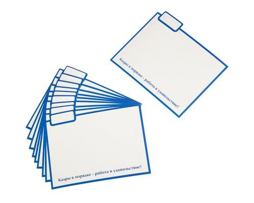 Картонный горизонтальный разделитель для картотеки трудовых книжек 10 штук в упаковке - (556076К)