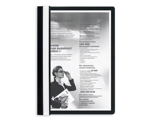 Папка-скоросшиватель Attache прозрачная пластиковая A4 черная 10 штук в упаковке - (495913К)