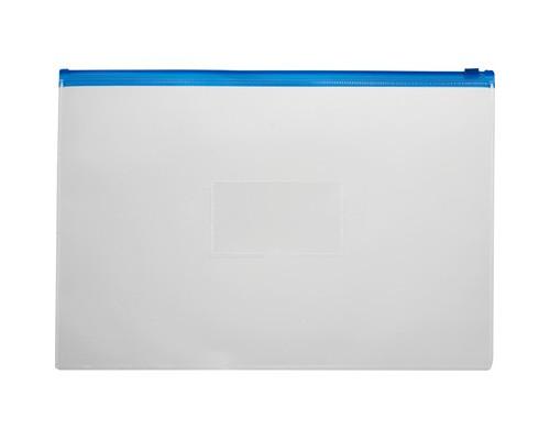 Папка-конверт Attache на молнии А5 синяя 0.16 мм - (18388К)
