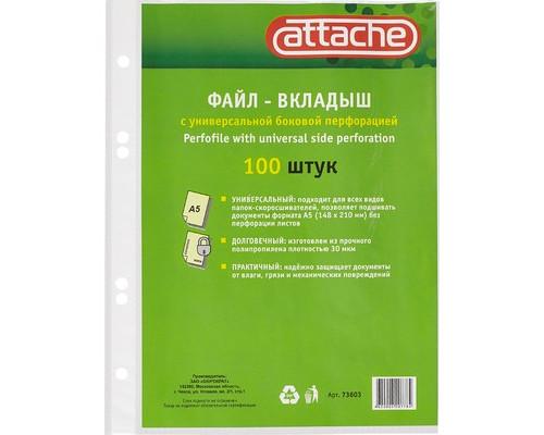 Файл-вкладыш Attache А5 30 мкм гладкий прозрачный 100 штук в упаковке - (73603К)