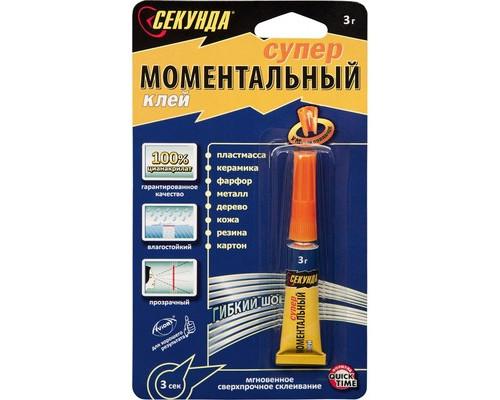 Клей Моментальный ГЕЛЬ СЕКУНДА 3 г - (466711К)