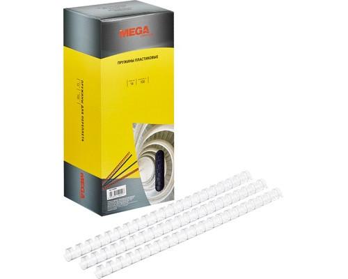 Пружины для переплета пластиковые ProMega Office 14 мм прозрачные 100 штук в упаковке - (255095К)