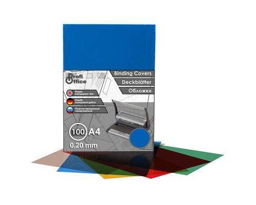 Обложки для переплета пластиковые ProfiOffice A4 200 мкм синие глянцевые 100 штук в упаковке - (1210К)