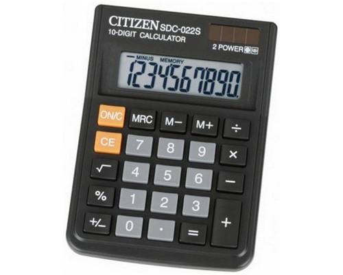 Калькулятор настольный Citizen SDC-022S 10-разрядный черный - (305722К)