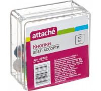 Кнопки канцелярские Attache пластиковые цветные 50 штук в упаковке - (48905К)