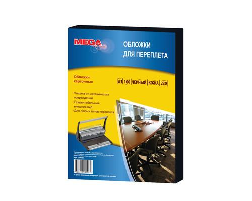 Обложки для переплета картонные ProMEGA Office А3 230 г/кв.м черные текстура кожа 100 штук в упаковке - (254606К)