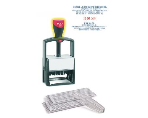 Датер автоматический Colop S2860-Set 10 строк самонаборный металлический - (218989К)