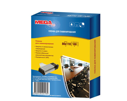 Пленка для ламинирования ProMega Office 80х110 мм 2х250 мкм глянцевая 100 штук в упаковке - (254678К)