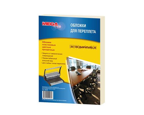 Обложки для переплета пластиковые ProMEGA Office А4 200 мкм дымчатые глянцевые 100 штук в упаковке - (254635К)
