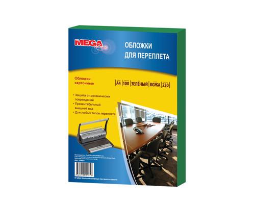 Обложки для переплета картонные ProMEGA Office А4 230 г/кв.м зеленые текстура кожа 100 штук в упаковке - (254601К)