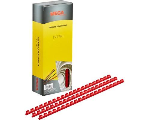 Пружины для переплета пластиковые ProMega Office 10 мм красные 100 штук в упаковке - (255083К)