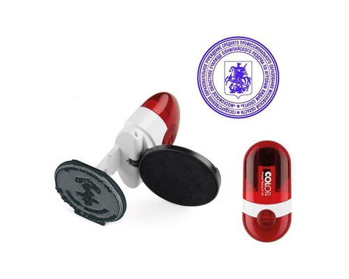 Оснастка для круглой печати Colop Pocket Stamp R40 40 мм рубиновая - (266890К)