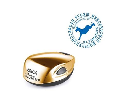 Оснастка для печати Stamp Mouse R40 gold карманная - (507365К)