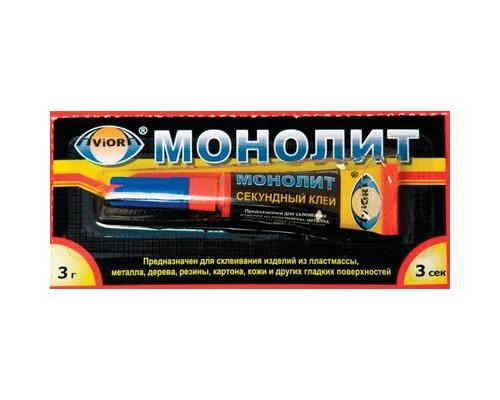 Клей универсальный секундный Монолит 3 г - (551752К)