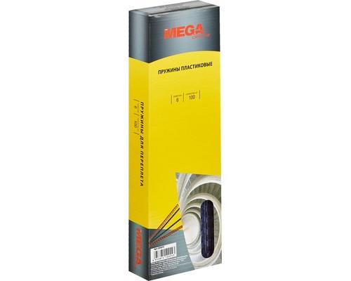 Пружины для переплета пластиковые ProMega Office 6 мм прозрачные 100 штук в упаковке - (255073К)