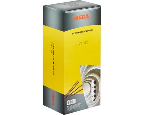 Пружины для переплета пластиковые ProMega Office 14 мм белые 100 штук в упаковке - (255093К)