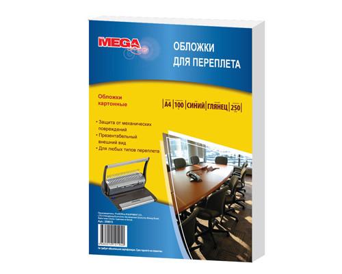 Обложки для переплета картонные ProMEGA Office А4 250 г/кв.м синие глянцевые 100 штук в упаковке - (254613К)