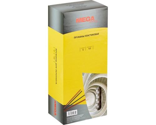 Пружины для переплета пластиковые ProMega Office 12 мм белые 100 штук в упаковке - (255087К)