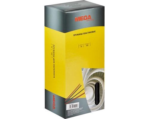 Пружины для переплета пластиковые ProMega Office 14 мм черные 100 штук в упаковке - (255097К)