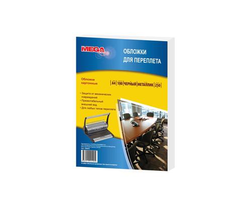 Обложки для переплета картонные ProMEGA Office A4 250 г/кв.м черные текстура металлик 100 штук в упаковке - (254616К)