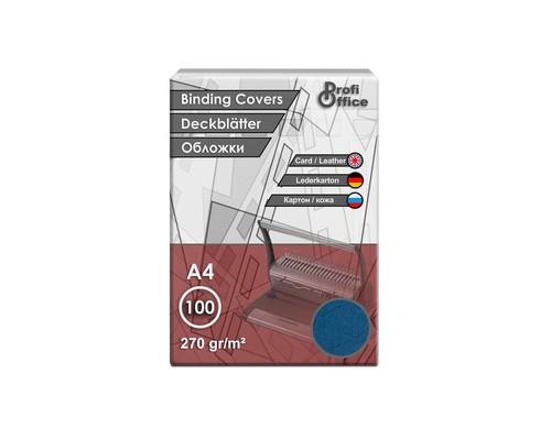 Обложки для переплета картонные ProfiOffice A4 270 г/кв.м синие текстура кожа 100 штук в упаковке - (31396К)