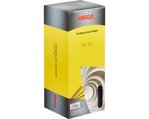 Пружины для переплета пластиковые ProMega Office 22 мм прозрачные 50 штук в упаковке - (255105К)