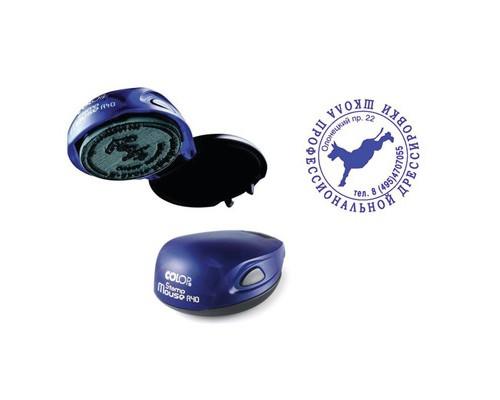Оснастка для круглой печати Stamp Mouse R40 40 мм - (134912К)
