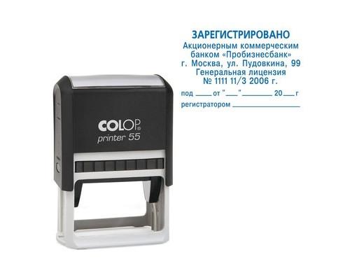 Оснастка для штампов пластиковая Colop 55 40х60 мм - (218971К)