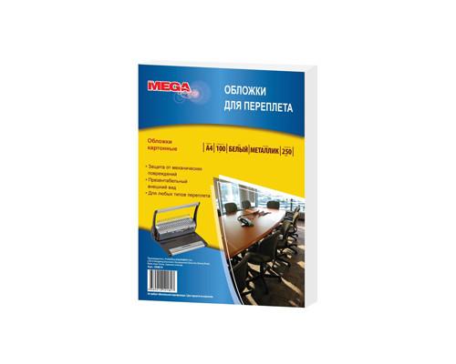 Обложки для переплета картонные ProMEGA Office A4 250 г/кв.м белые текстура металлик 100 штук в упаковке - (254614К)
