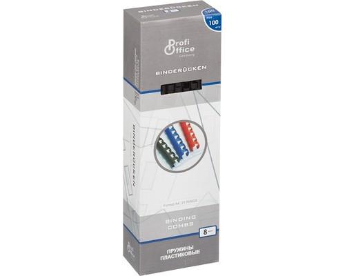 Пружины для переплета пластиковые ProfiOffice 8 мм черные 100 штук в упаковке - (1207К)