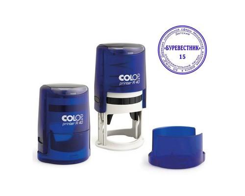 Оснастка для печати круглая с крышкой Color R40 синяя 40 мм - (266889К)