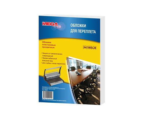 Обложки для переплета пластиковые ProMEGA Office А4 200 мкм прозрачные глянцевые 100 штук в упаковке - (254631К)