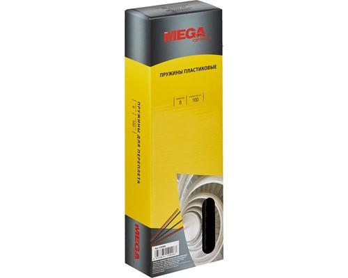 Пружины для переплета пластиковые ProMega Office 8 мм черные 100 штук в упаковке - (255080К)