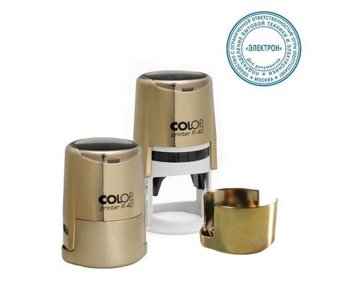 Оснастка для печати R40 gold - (507364К)