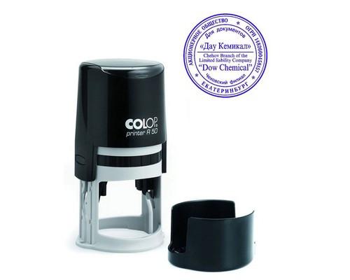 Оснастка для круглой печати Colop R50 - (73908К)