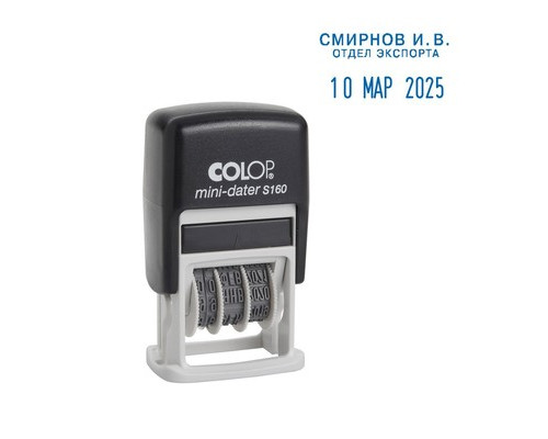 Датер автоматический пластиковый со свободным полем Colop S160 5х25 мм шрифт 3.8 мм - (218984К)