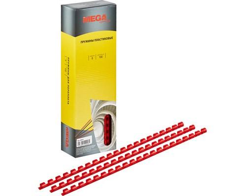 Пружины для переплета пластиковые ProMega Office 8 мм красные 100 штук в упаковке - (255077К)