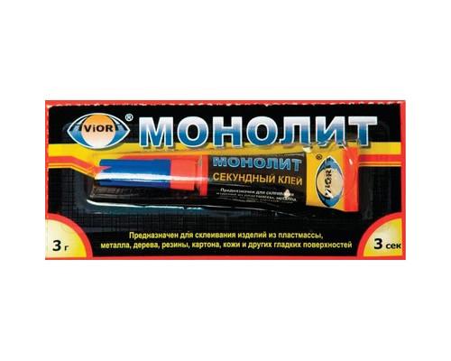 Клей секундный Монолит гель 3 г - (551753К)