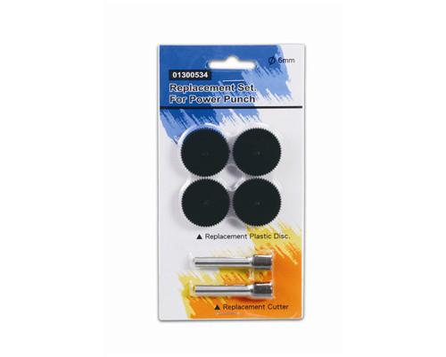Комплект запчастей для дырокола KW-Trio 9550 4 диска + 2 ножа - (258086К)