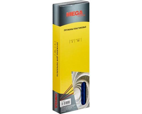Пружины для переплета пластиковые ProMega Office 6 мм синие 100 штук в упаковке - (255074К)