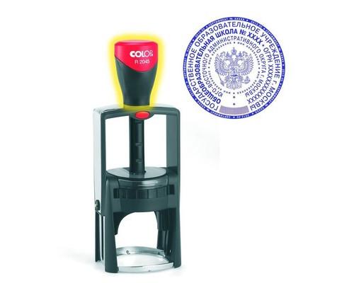 Оснастка для круглой печати Colop R2045 45 мм - (92131К)