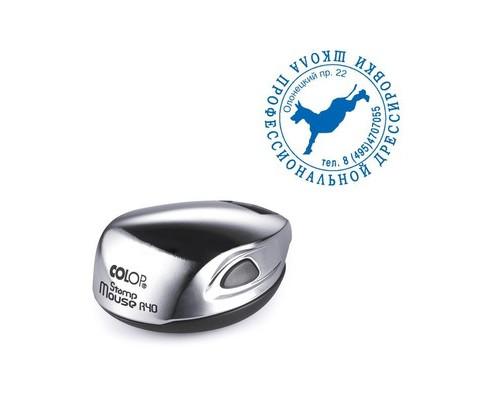 Оснастка для печати Stamp Mouse R40 chrom карманная - (507366К)