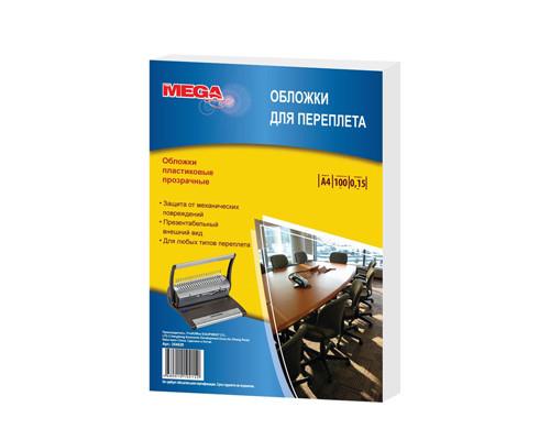 Обложки для переплета пластиковые ProMEGA Office А4 150 мкм прозрачные глянцевые 100 штук в упаковке - (254629К)
