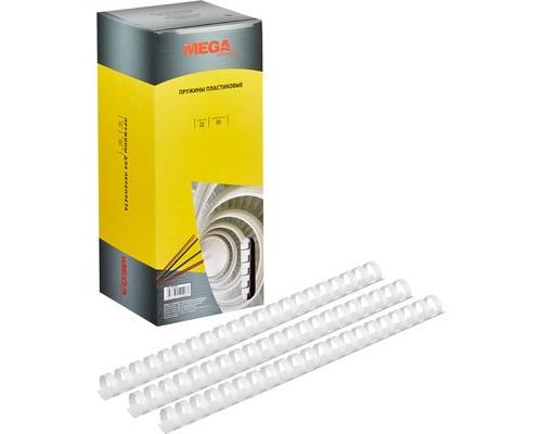 Пружины для переплета пластиковые ProMega Office 22 мм белые 50 штук в упаковке - (255104К)